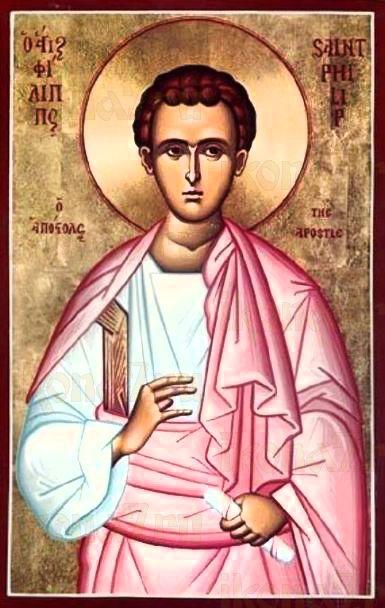 Филипп Траллийский (рукописная икона)