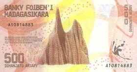 Банкнота 500 ариари  Мадагаскар 2017  UNC