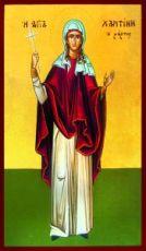 Харитина Амисийская (рукописная икона)