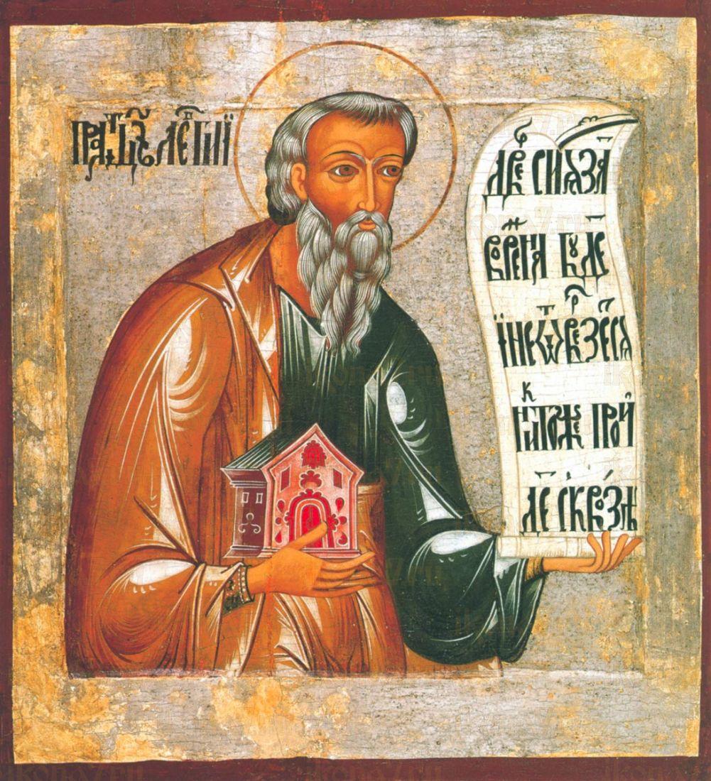 Левий (рукописная икона)