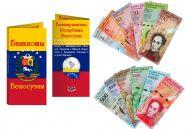 АКЦИЯ!!! ВЕНЕСУЭЛА 12 банкнот полный набор от 2 до 20000 боливар 2007-2016 г. UNC ПРЕСС В БУКЛЕТЕ