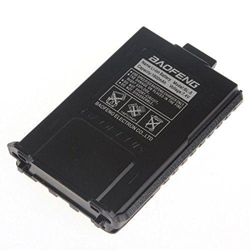 Аккумулятор для рации BF-12 (BL-5/ TH-F8 / UV-5R)