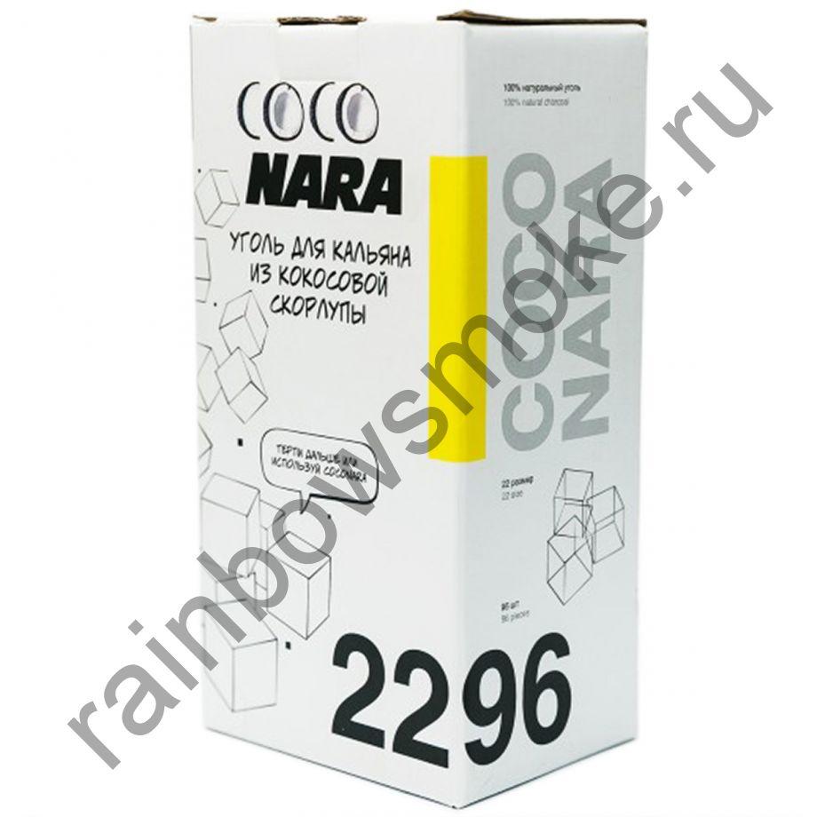 Уголь кокосовый для кальяна Coco Nara 22 (96 шт)
