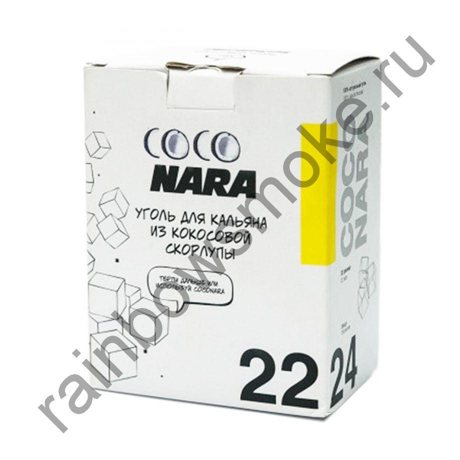 Уголь кокосовый для кальяна Coco Nara 22 (24 шт)