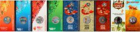 9 цветных монет ГОЗНАКА - СОЧИ 2014 + ФУТБОЛ 2018 + МУЛЬТИПЛИКАЦИЯ 2018, в блистерах, голограммы. СУПЕР ЦЕНА