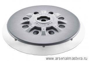 Шлифовальная тарелка Festool  ST-STF D150/ MJ2-M8-SW  MULTI-JETSTREAM 2 202459