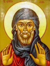 Ефрем Сирин (икона на дереве)
