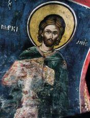 Маркиан Константинопольский  (рукописная икона)