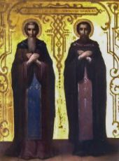 Евфимий и Харитон Сянжемские (рукописная икона)
