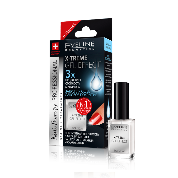 Верхнее покрытие для ногтей Eveline Nail Therapy Professional X-treme gel effect
