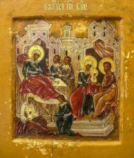 Рождество Пресвятой Богородицы (копия старинной иконы)