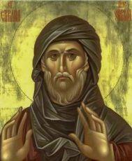 Икона Ефрем Сирин