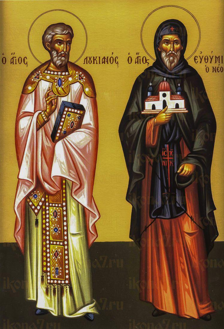 Лукиан Антиохийский и Евфимий Новый (Солунский) (икона на дереве)