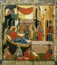 Икона Рождество Пресвятой Богородицы (копия стариной)