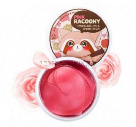 Secret Key Pink Racoony Hydro-Gel Eye Cheek Patch