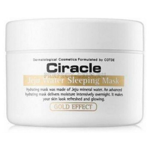 Ciracle Jeju Water Sleeping Mask 80 ml