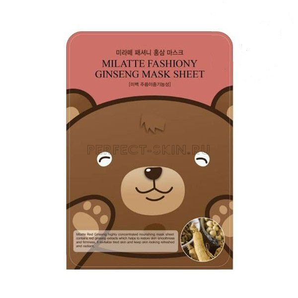 Milatte Fashiony Ginseng Mask Sheet Renewal 21g