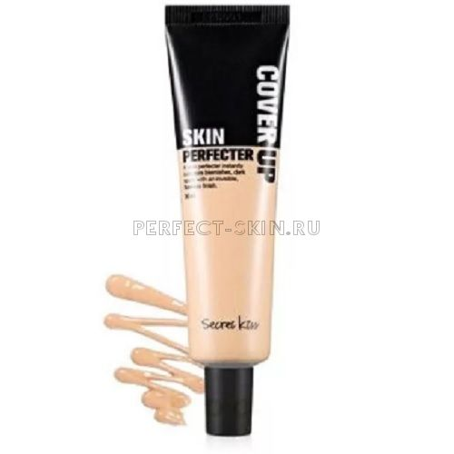 Secret Key Cover Up Skin Perfecter Natural Beige 30ml