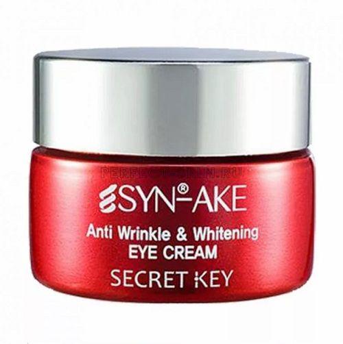 Secret Key Syn-Ake Anti Wrinkle Whitening Eye Cream 15g