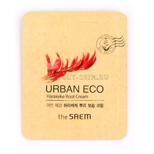 The Saem R Notforsale Urban Eco Root Cream Sample Pouch 1ml