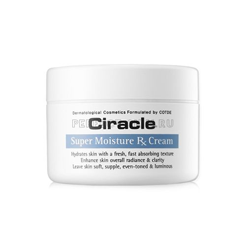 Ciracle Super Moisture RX Cream 80 ml