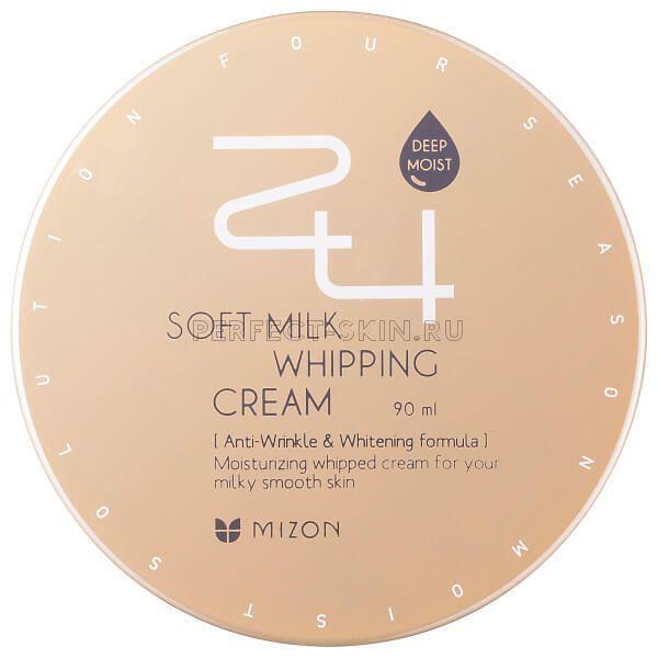 Mizon 24 Soft Milk Whipping Cream 90ml