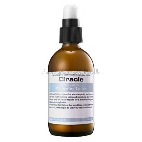 Ciracle Pore Control Whitening Lotion 105.5 ml