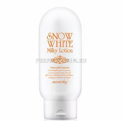 Secret Key Snow White Milky Lotion