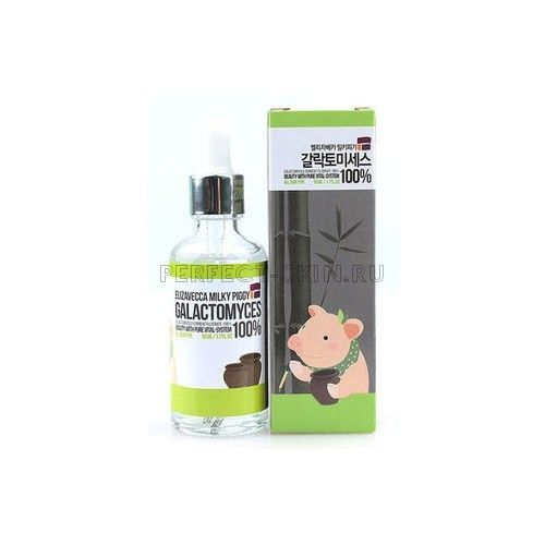 Elizavecca Milky Piggy Galactomyces 100% 150 ml