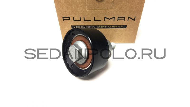 Ролик обводной ГРМ  Pullman для Volkswagen Polo Sedan (CWVA/CWVB)