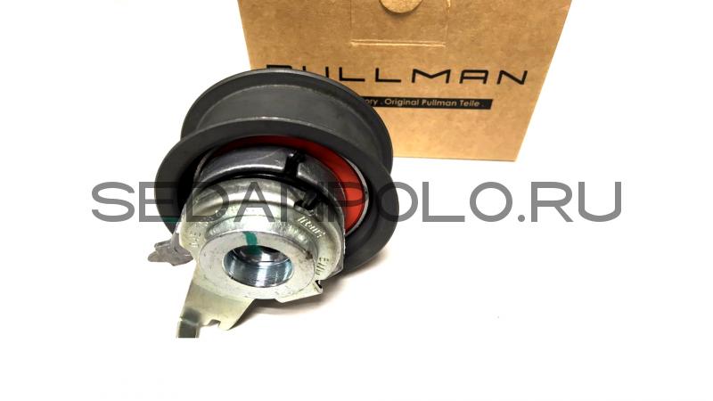 Ролик натяжной ремня ГРМ Pullman Volkswagen Polo Sedan (CWVB/CWVB)