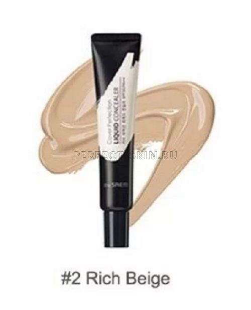 The Saem New Cover Perfection Liquid Concealer 02 Rich Beige 15ml