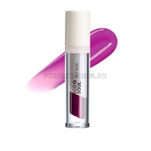 The Saem Lip Eco Soul Mineral Tint In Oil Pp01 Wild Berry 4g
