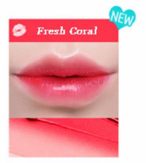 Secret Key Lip Sweet Glam Two Tone Glow Fresh Coral 3,8g