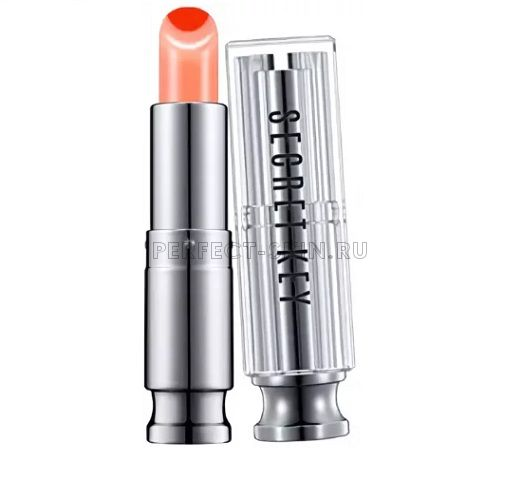 Secret Key Lip Sweet Glam Two Tone Glow Juicy Orange 3,8g