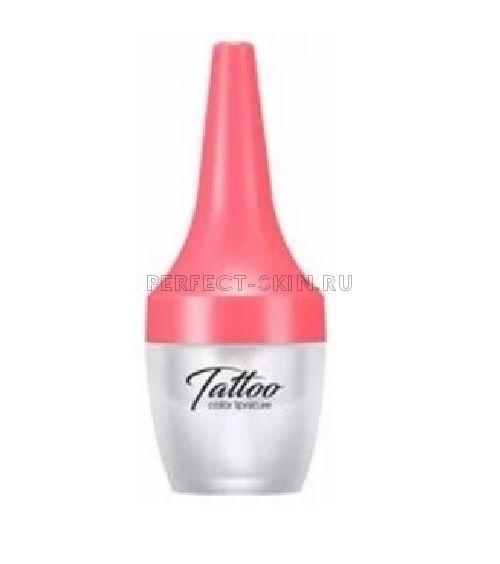 Secret Key Lip 04 Tattoo Color Lipnicure Top Coat 4g