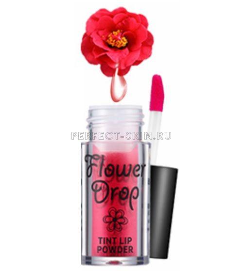 Secret Key Lip  Flower Drop Tint Lip Powder 01 Red 2g