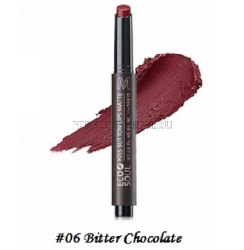 The Saem Lip Eco Soul Kiss Button Lips Matt E 06 Bitter Chocolate 2g
