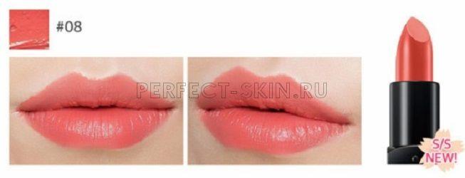 Secret Key Fitting Forever Lip  Stick 8 Peach Pink 3,5g