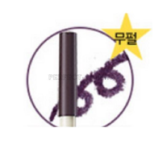 The Saem Eye Eco Soul Waterproof Gel Eyeliner 12 Dawning Dark Purple 0.5