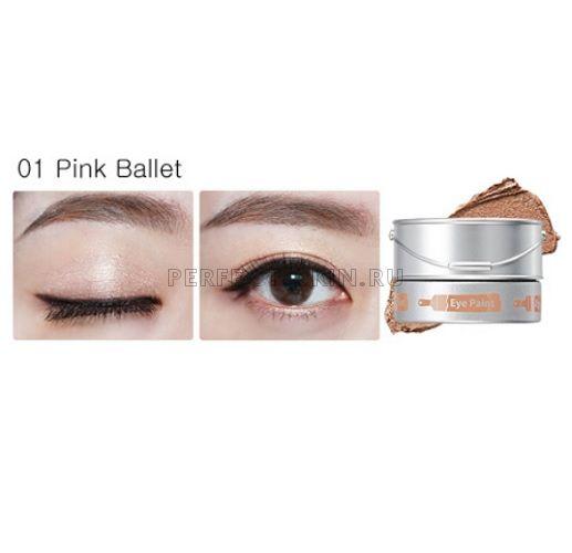 The Saem Eye The Saem Eye Paint 01 Pink Ballet 5g