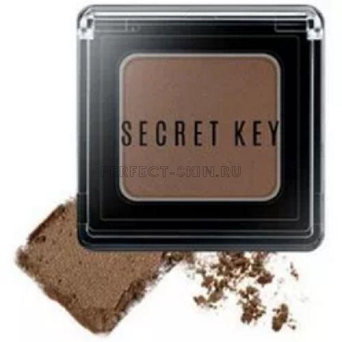 Secret Key Eye Fitting Forever Single Shadow Moment Beige Brown 3,8g