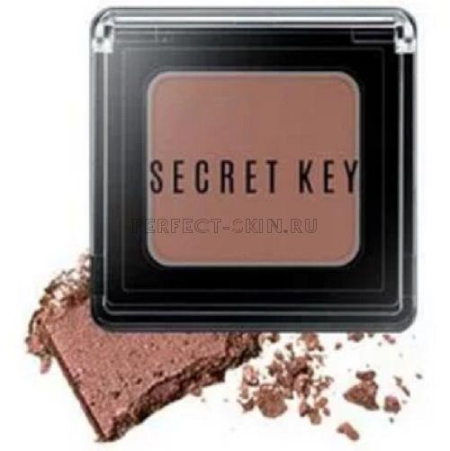 Secret Key Eye Fitting Forever Single Shadow Girl Light Pink 3,8g