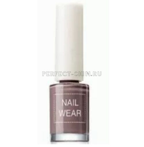 The Saem Nail Wear 21 7ml