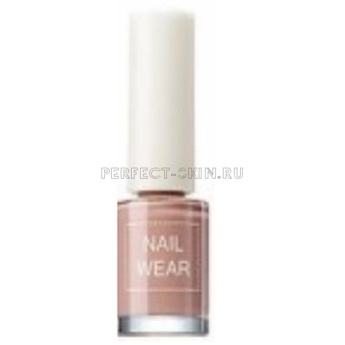 The Saem Nail Wear 16 7ml