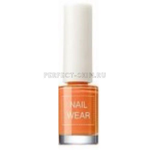 The Saem Nail Wear 13 7ml