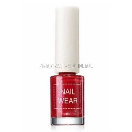 The Saem Nail Wear 56 Passion Powerred 7ml