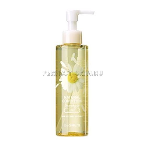The Saem Natural Condition Cleansing Oil Mild 180ml