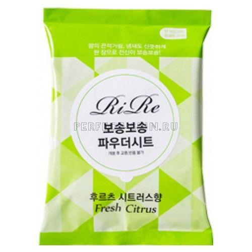 Rire Bosong Powder Sheet (Fresh Citrus)