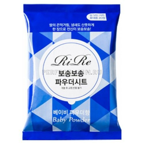 Rire Bosong Powder Sheet (Baby Powder)
